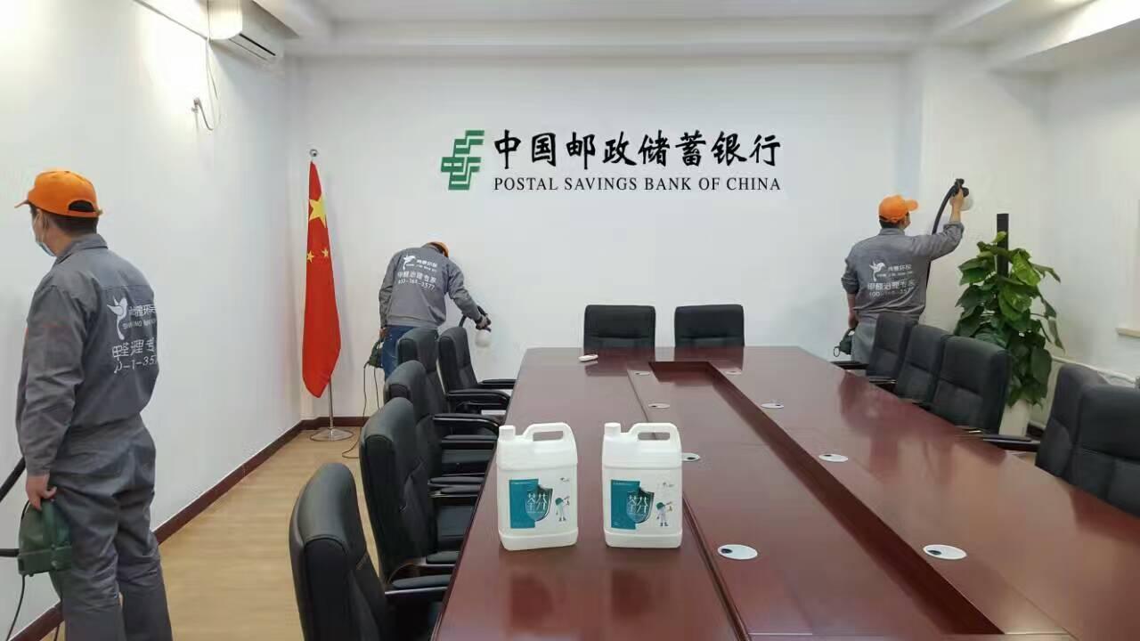 中国邮政储蓄银行会议室施工