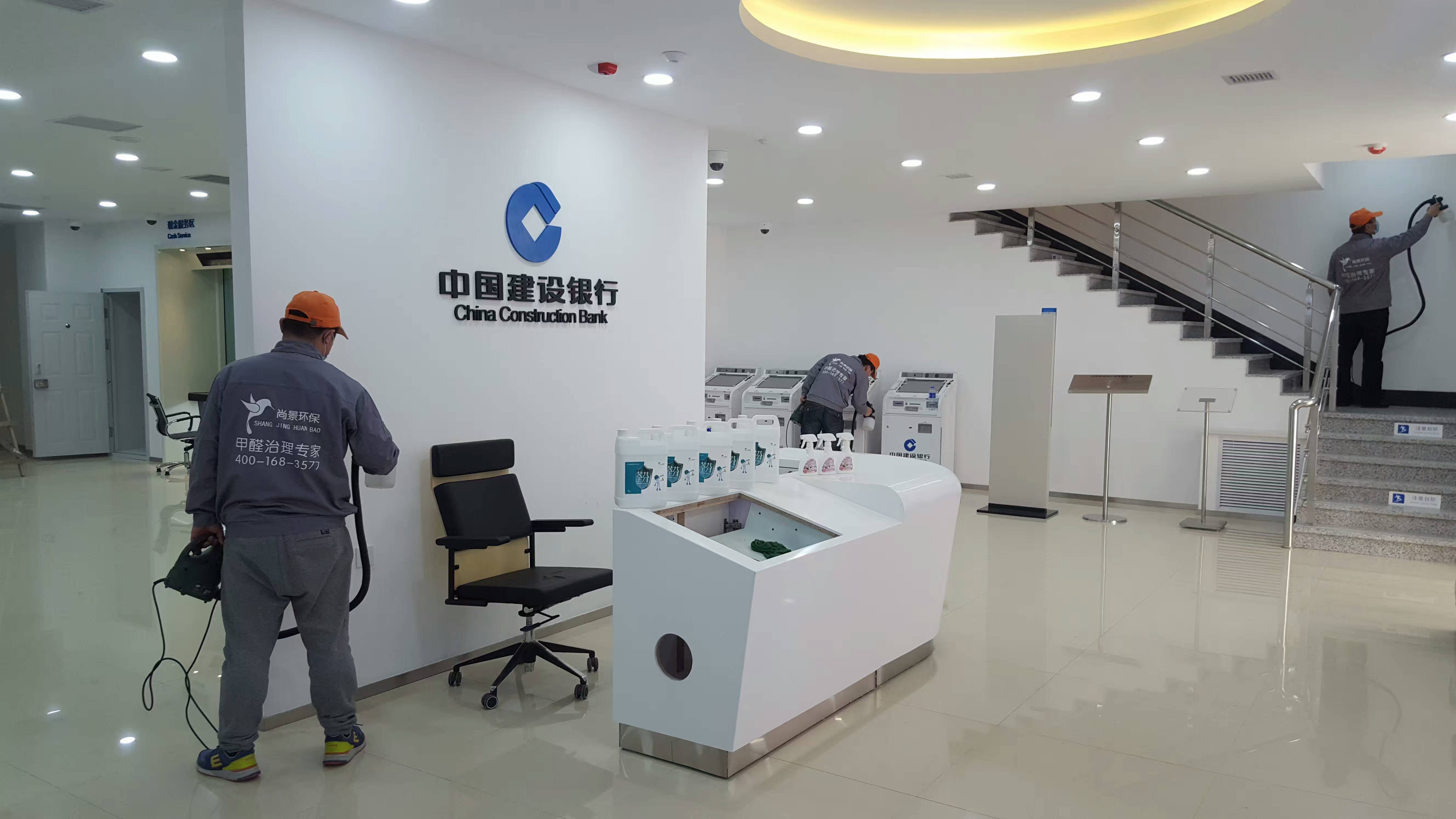 中国建设银行黄河支行墙面施工