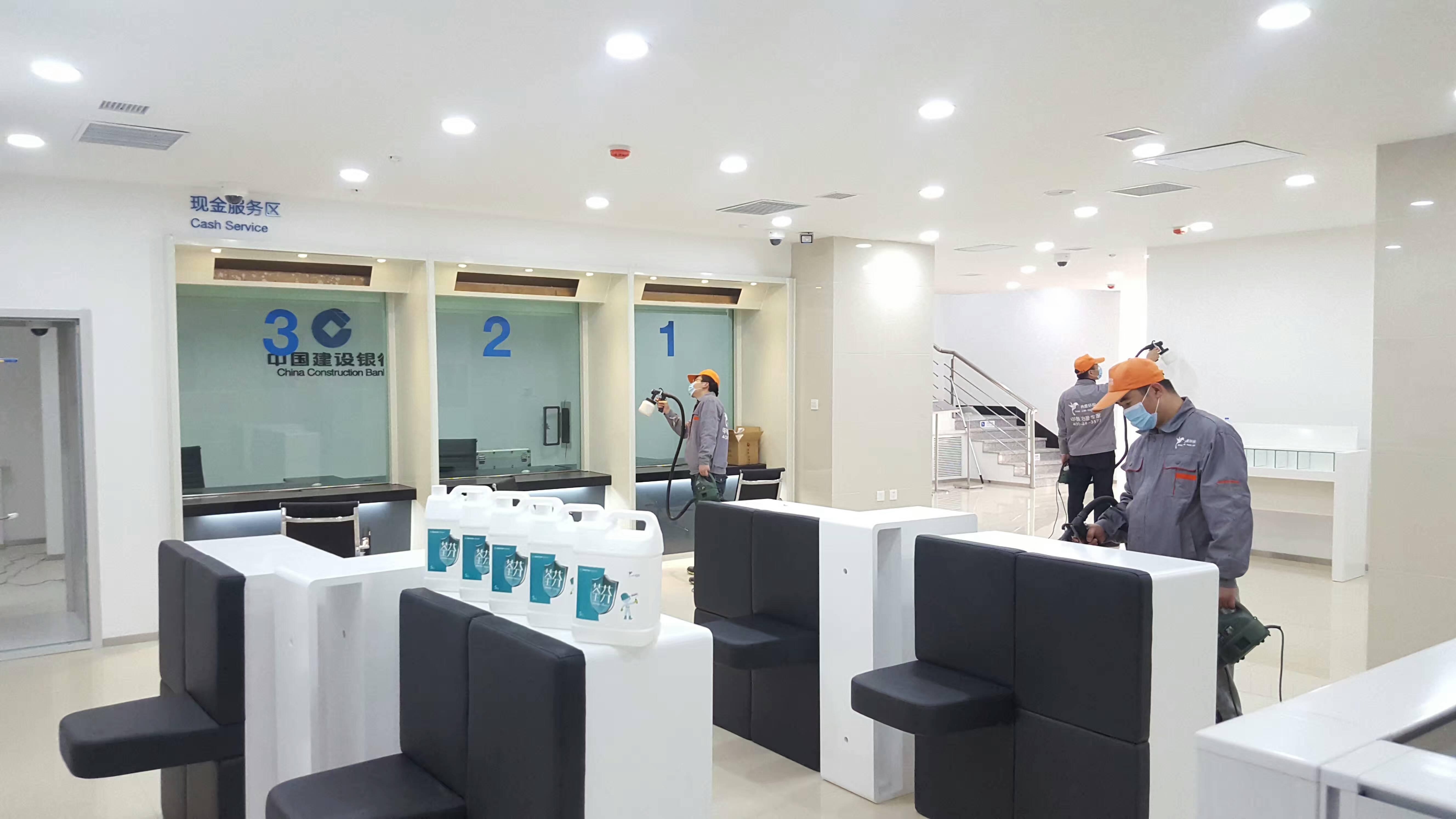 中国建设银行黄河支行柜台施工