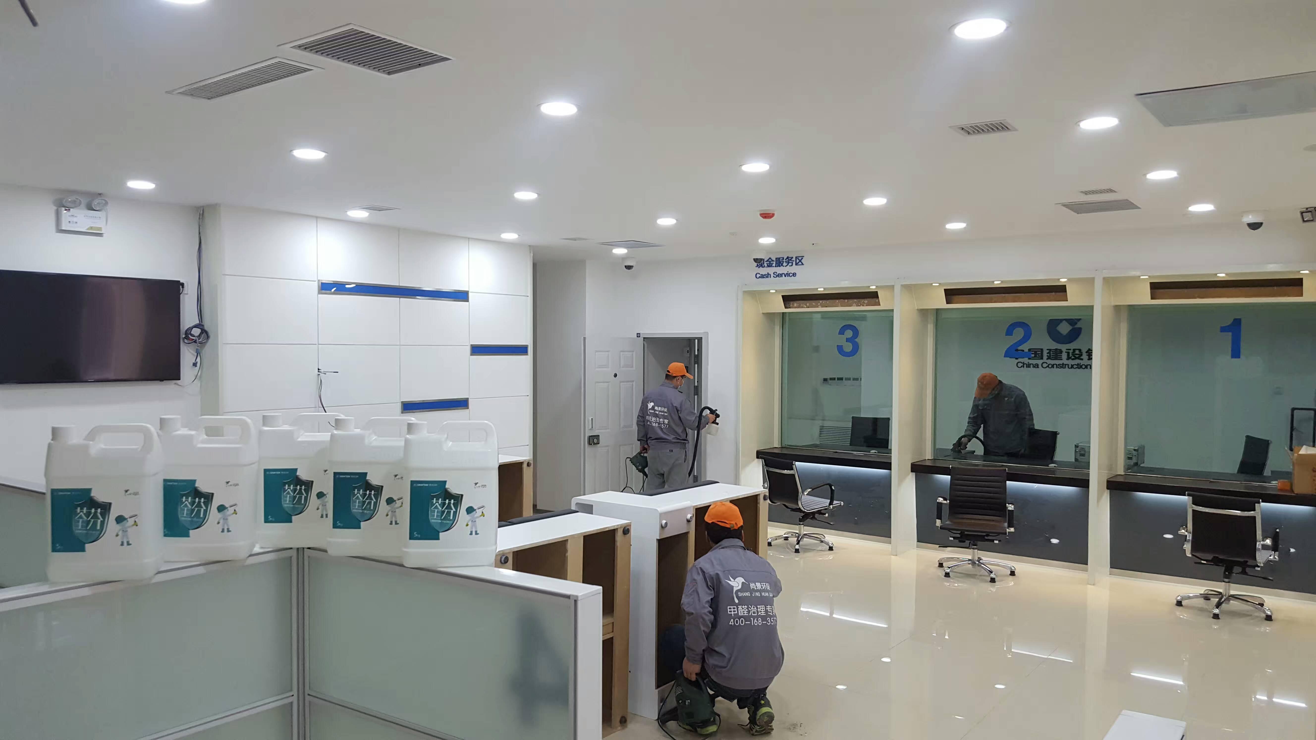 中国建设银行黄河支行柜子施工