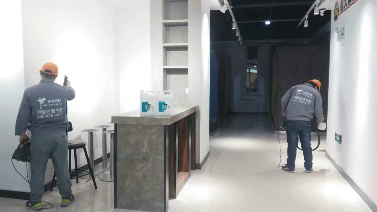 恒大裝飾辦公室過道施工