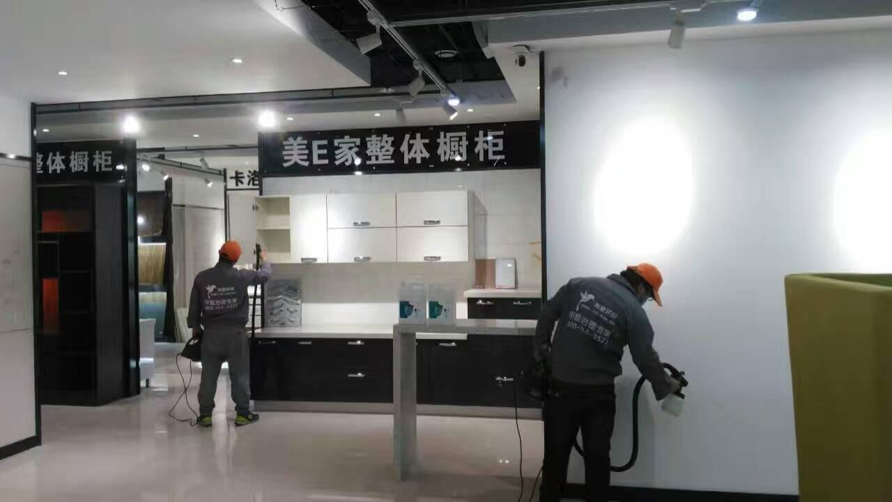 恒大裝飾材料區域施工
