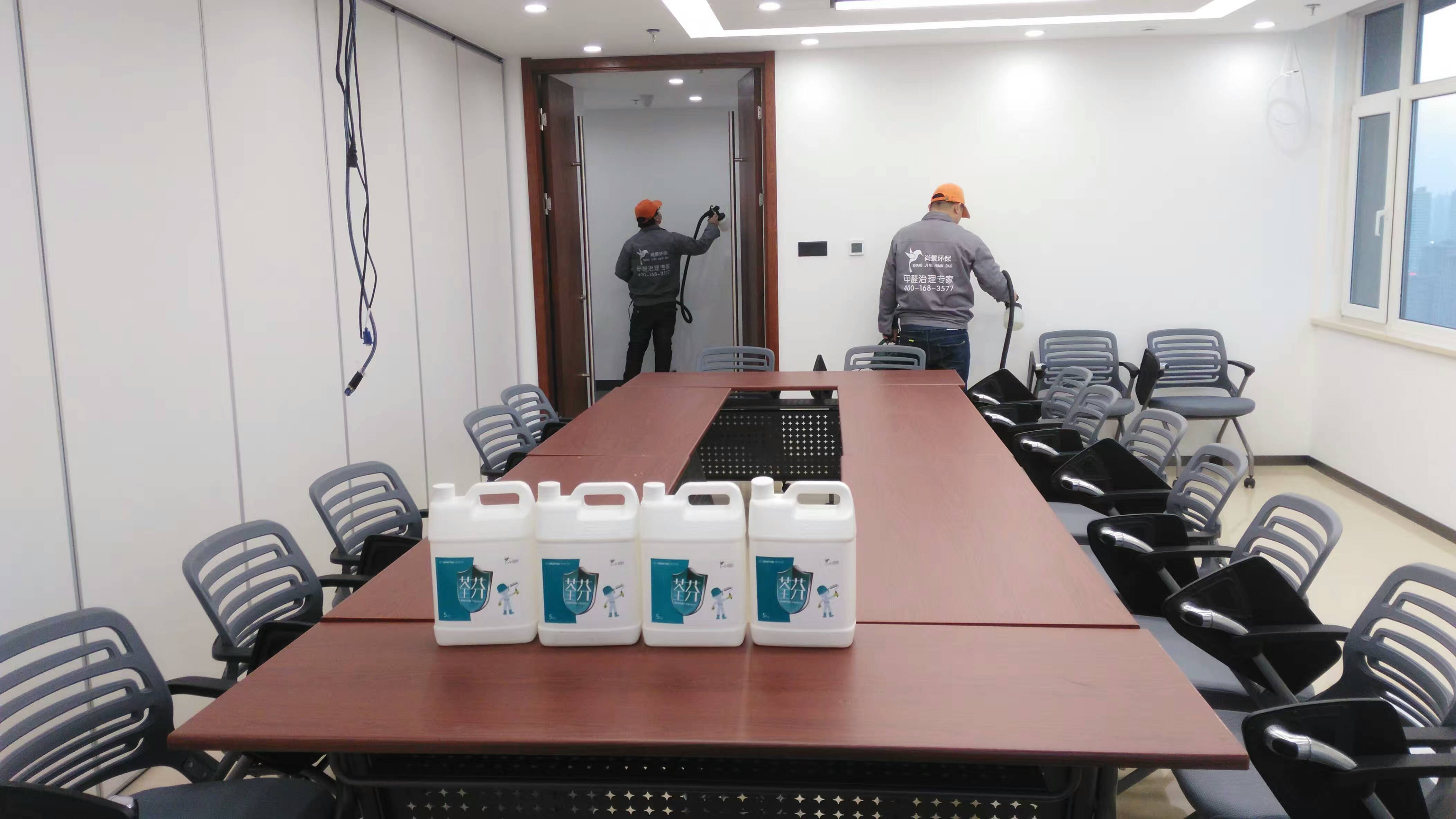首創置業地產集團會議室施工