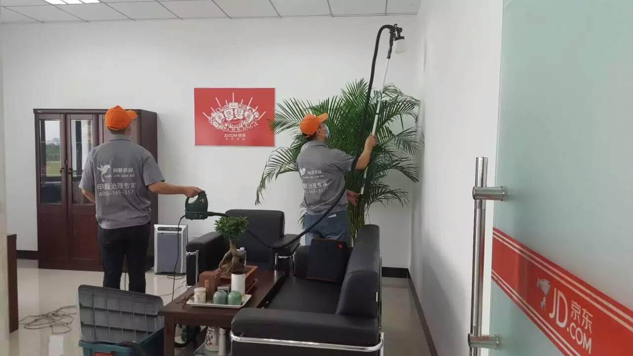 辦公室頂面施工