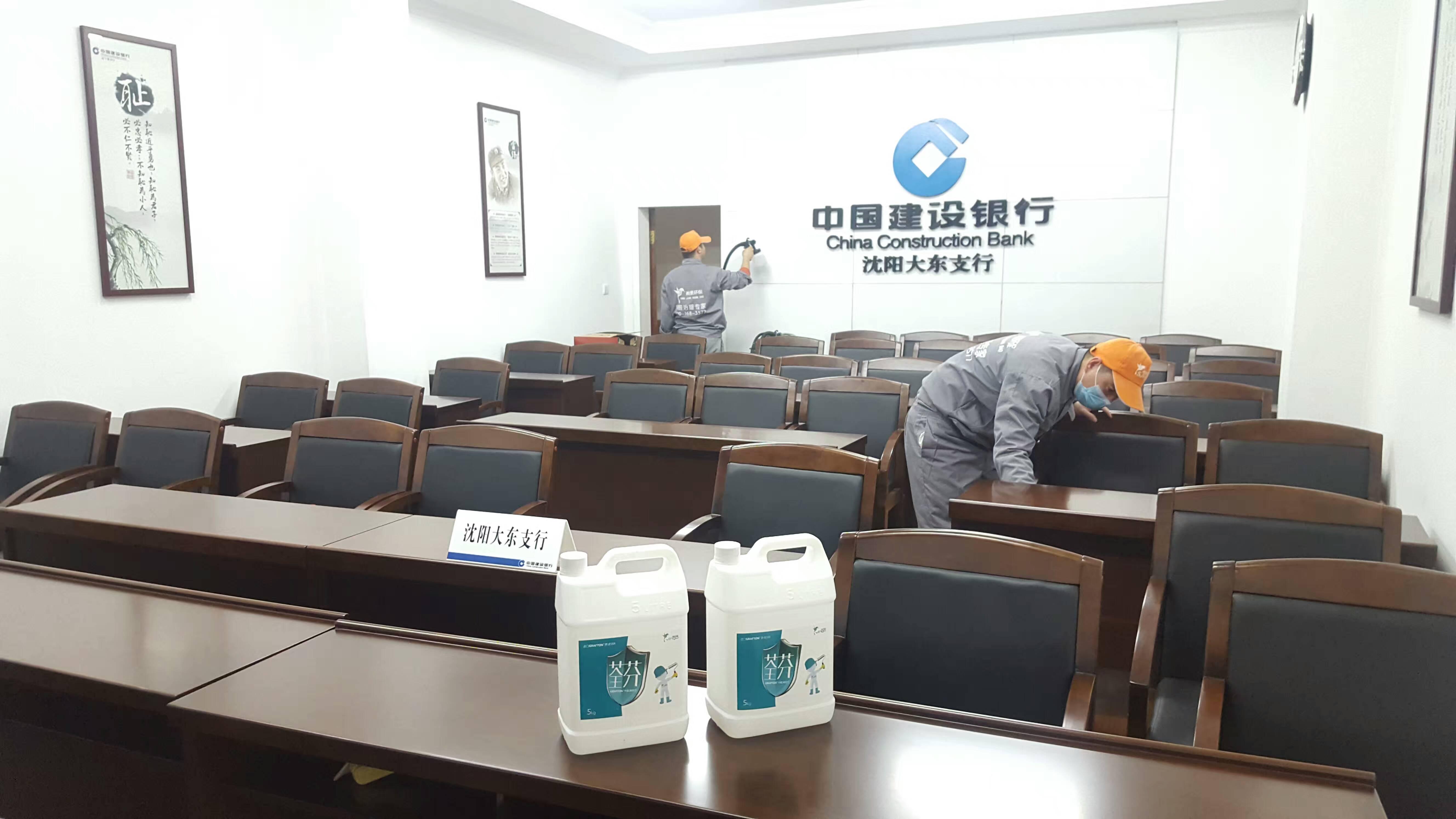 会议室全方位施工