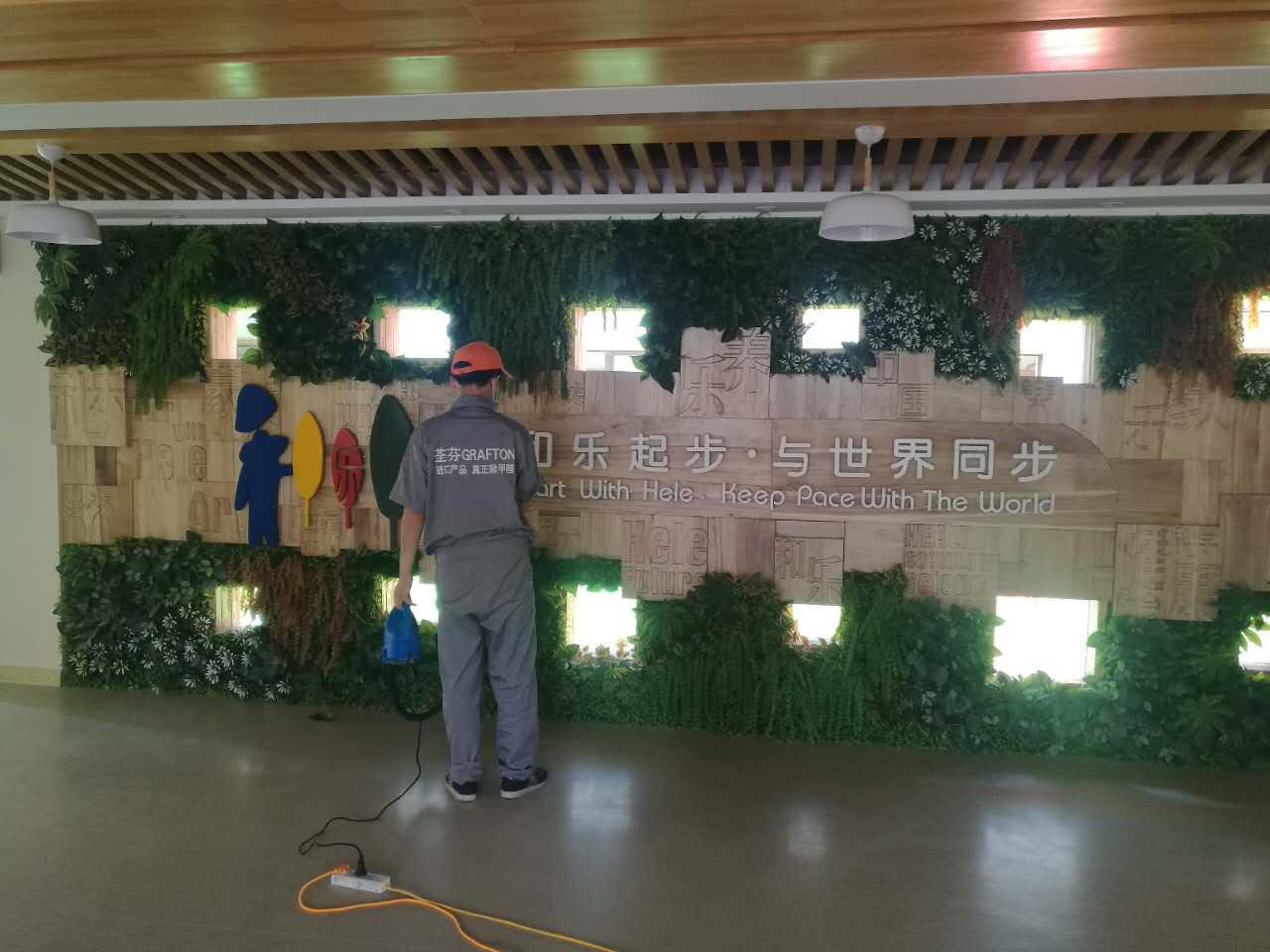 保利幼儿园形象墙施工